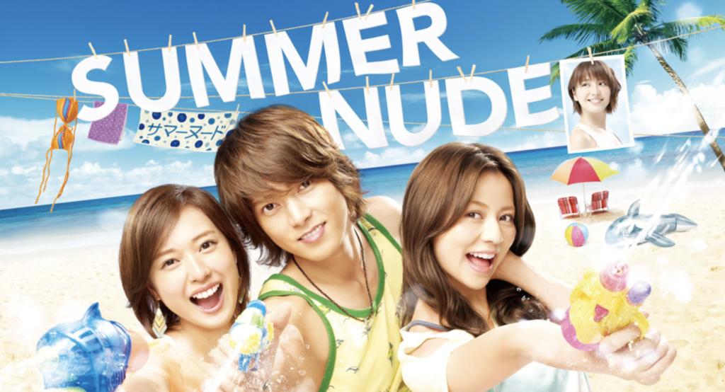 SUMMER NUDE 動画