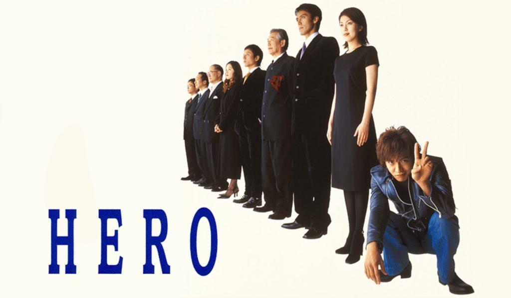 HERO 動画