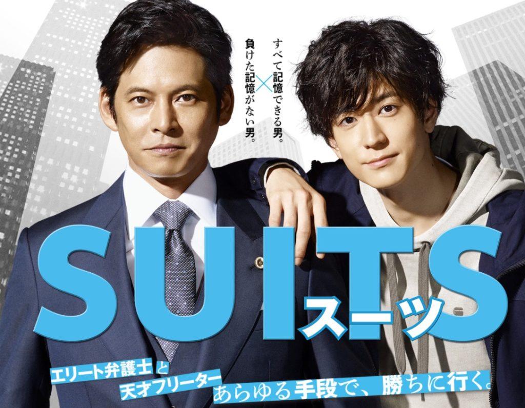 SUITS_スーツ 動画
