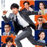 特捜9 season3 動画